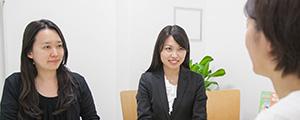 女性司法書士による「女性のための債務整理相談」